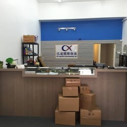 Photo Of CX Logistics International