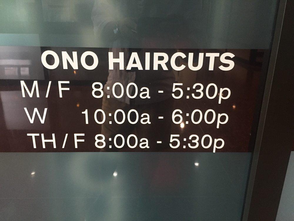 Ono Salon 20 Reviews Barbers 1235 S Clark St Pentagon City