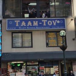 Taam Tov Restaurant Nyc