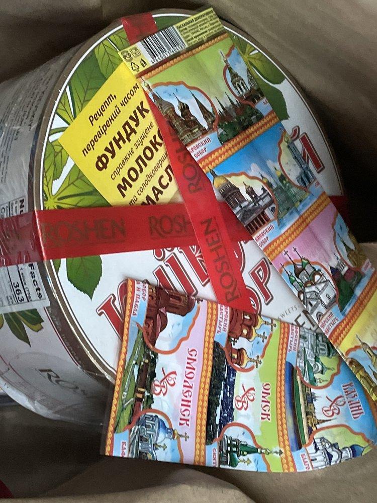 Russian and European Food Market: 148 Main St, East Rockaway, NY