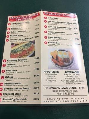 miwi cafe 10201 hammocks blvd ste1 05 miami fl restaurants   mapquest  rh   mapquest