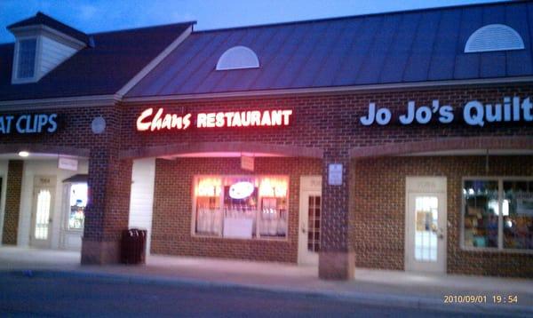 Chan S Restaurant Chesterfield Va