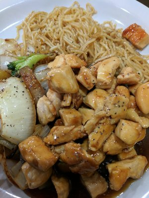 17ba7e18465 Kobe Hibachi Grill   Sushi 461 Johnny Mercer Blvd Savannah