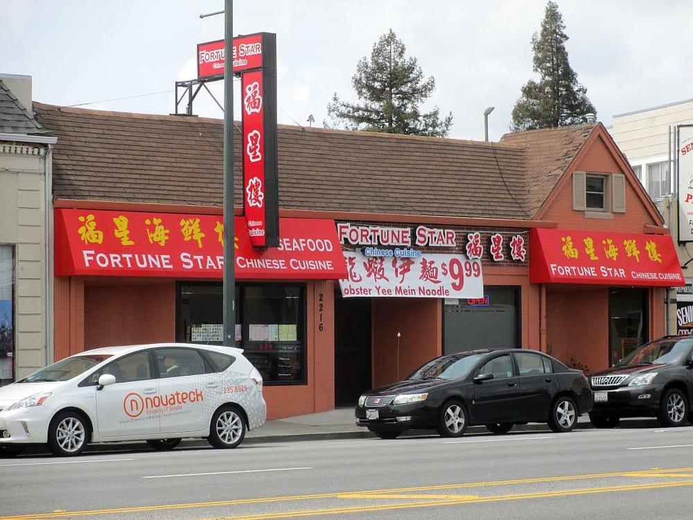 Fortune Star Chinese Restaurant San Mateo