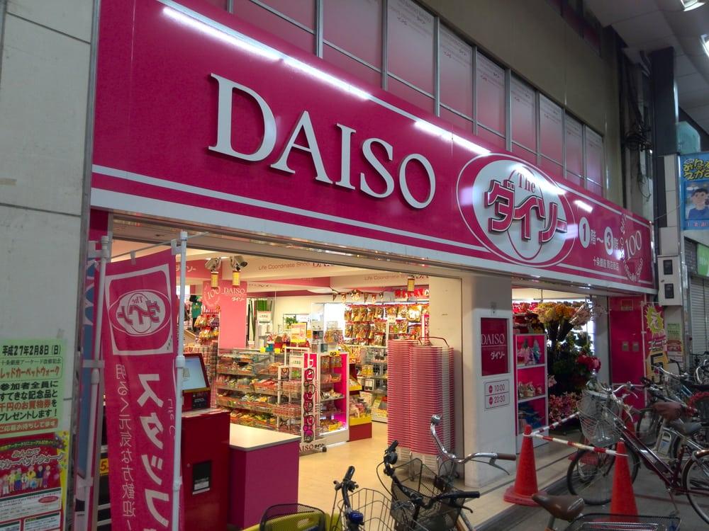 DAISO Jujo Ginza Shopping Street