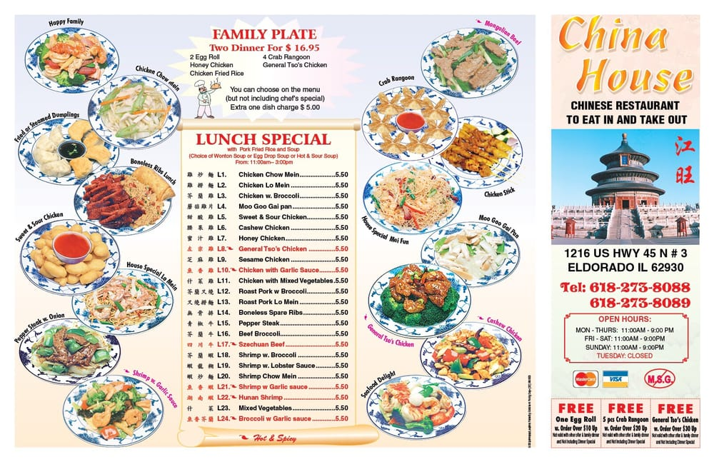 China House: 1216 US Hwy 45 N, Eldorado, IL