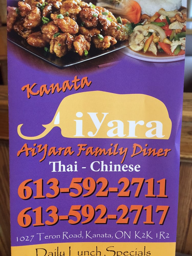 Aiyara family diner closed thai 1027 teron road for Aiyara thai cuisine