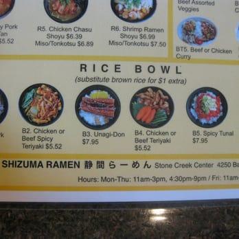 Japanese Restaurant Barranca Irvine Ca