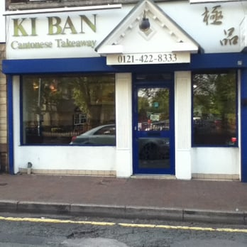 Chinese Restaurant In Halesowen