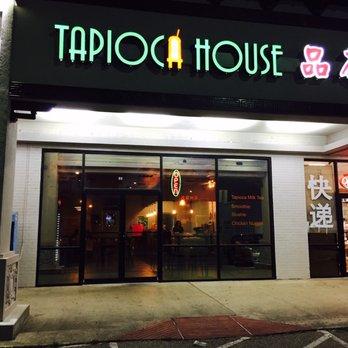 The House Cafe Richardson Tx Menu