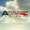 Advantage Car Care: 218 Kaufman Ave, Grand Island, NE