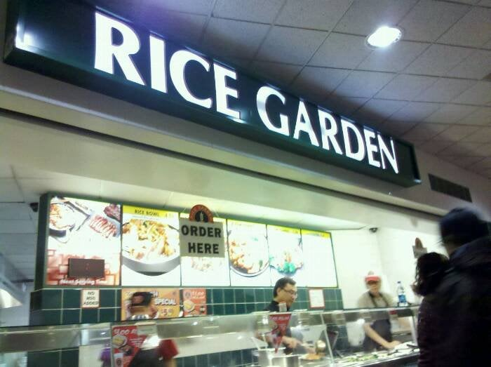 Rice Garden Closed Chinese 1401 W Green St Champaign Il United States Restaurant