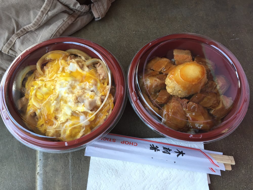 Okayudon & pork bowl - Yelp