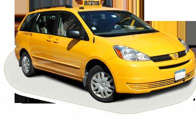Yellow Cab Falls Church Va: 7312 Parkwood Ct, Falls Church, VA