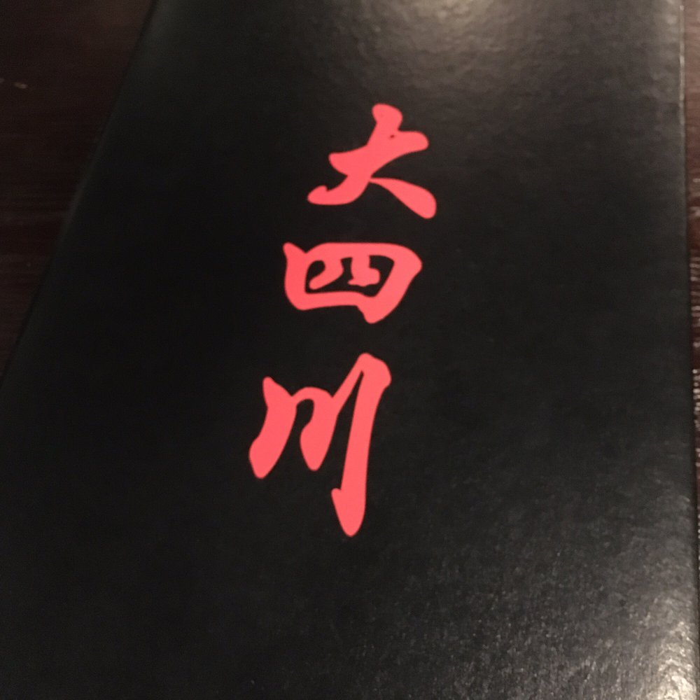 Cary (NC) United States  City new picture : ... Szechuan Restaurants 6404 Tryon Rd Cary, NC, United States Yelp