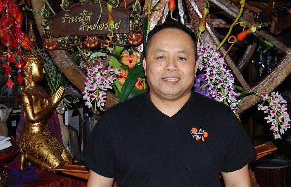 Orchid Thai Restaurant Aurora On