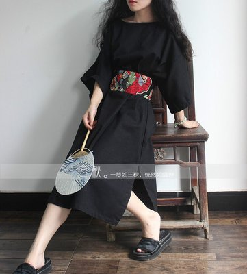 Xiaoyue Z.