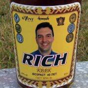 Rich R.